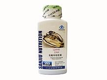 Цинк (лактат цинка) 999 , 100 шт. по 500 мг., фото 3