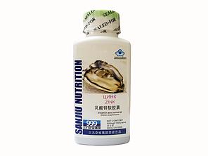 Цинк (лактат цинка) 999 , 100 шт. по 500 мг., фото 2