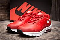 Кроссовки мужские Nike Air Max, 771066-1