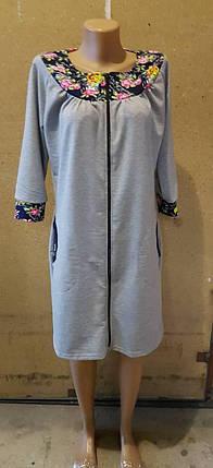 Женский халат с карманами Хозяюшка, фото 2