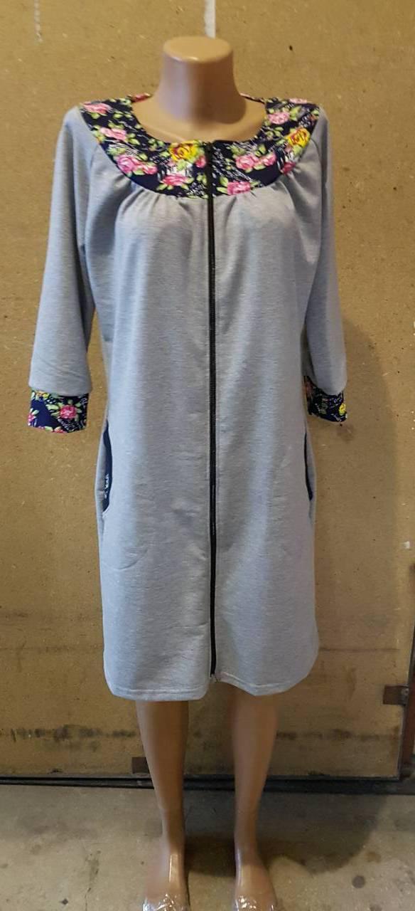 Женский халат с карманами Хозяюшка