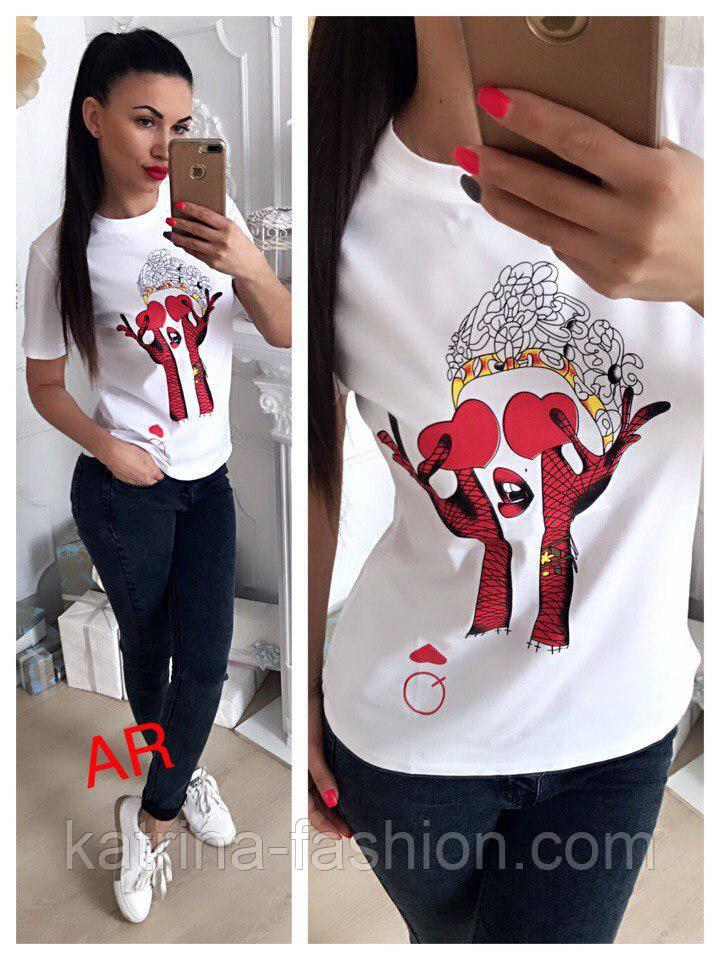 Женская стильная футболка х/б с накаткой (2 цвета)