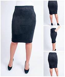 Женская модная юбка из замша. 44-54