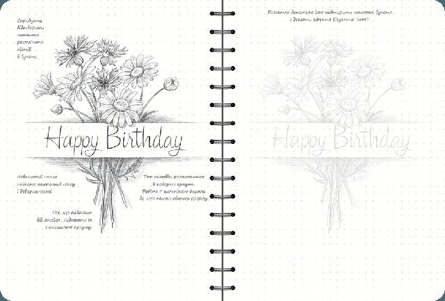 Скетчбук уроки малювання експрес курс малювання квітів