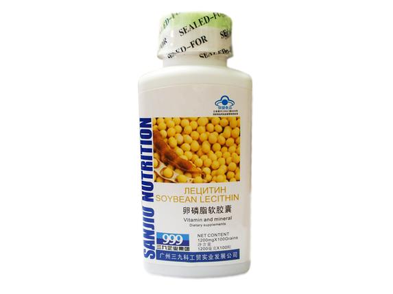 Лецитин соевый 999 , 100 шт./бут. по 1200 мг., фото 2