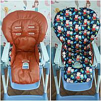 Двухсторонний чехол на стульчик для кормления Peg Perego Prima Pappa