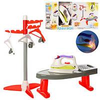 Игровой набор бытовой техники детский (гладильная доска,утюг,вешалка) световые и звуковые эффекты