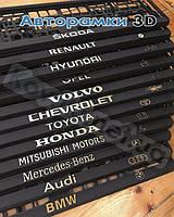 3D-рамки для номерных знаков Nissan