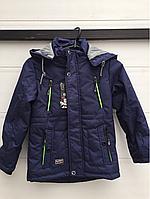Куртка детская мальчик