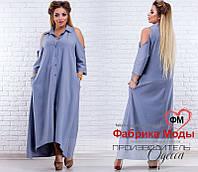 Эффектное длинное свободное платье батал с открытыми плечами Производитель Одесса Прямой поставщик р.48-54