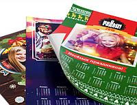 Плакат А1  Бумага: Мелованная глянцевая 90 гр/м2 Цветность: 4+0/4+4
