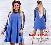 Расклешенное короткое платье с гипюром купить Фабрика Производитель Одесса Прямой поставщик р.48-54