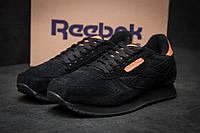 Кроссовки мужские Reebok Cassic, черные (7711503), р.41 ,42 ,43, 44, 45*