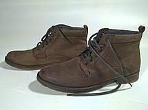 Ботинки мужские 44 размер бренд MANTARAY (Англия), фото 2