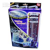 Набор органайзеров для бижутерии и ювелирных изделий Bling eez Blingeez Код: 653652583