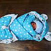 Конверт-плед + человечек для новорожденных