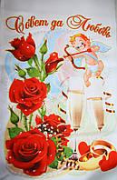 """Свадебный рушник Совет да Любовь """"Ангелок.""""  Рушник в ЗАГС, фото 1"""