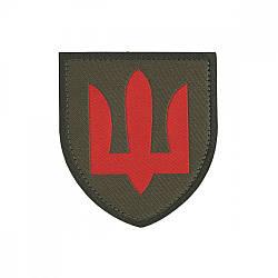 Нарукавний знак ПРОТИПОВІТРЯНА ОБОРОНА СУХОПУТНИХ ВІЙСЬК (ЖАККАРД)