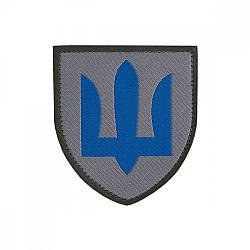 Нарукавний знак ГІРСЬКА ПІХОТА (ЖАККАРД)