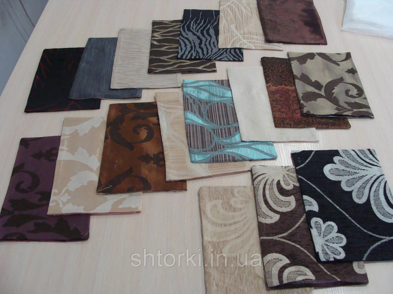 Комплект подушек разноцветных 18шт 25х17см