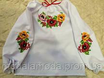 Вышиванка белая красивая с ярким  цветочным узором  для девочки