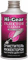 Быстрый очиститель инжектора Hi-Gear HG3216 325 мл