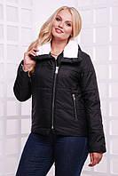 Женская короткая куртка черного цвета. Ткань: аляска. Размер: 42-44, 44-46, 48-50 , 52-54.