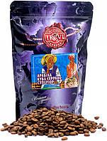 Кофе в зернах Trevi Арабика Куба Серрано Суперриор 250 г (4820140050873)