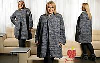 Женское стильное весенне пальто серого цвета. Ткань: тонкая шерсть. Размер: 42-44,46-48,50-52,54-56