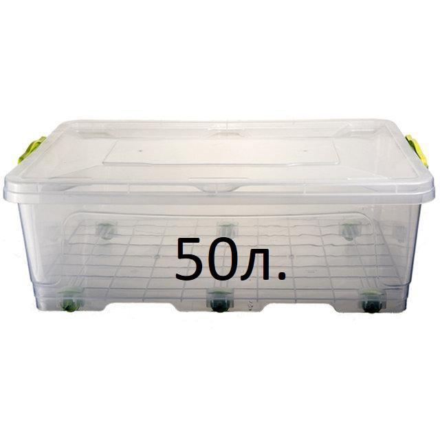 Контейнер пищевой  50 л.