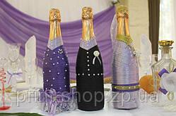 Сиреневое свадебное шампанское. Декорированное шампанское.