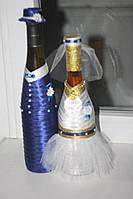 Бело-синее свадебное шампанское. Декорированное шампанское.