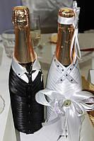 Свадебное шампанское Жених и Невеста. Декорированное шампанское лентами.