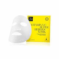 Vitamina C Осветляющая и енергетическая маска мгновенного действия, Объем - 15 мл