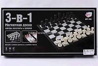 Нарды, шахматы, шашки. Набор 2248 3в1 на магнитной доске