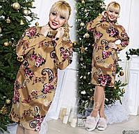 Платье больших размеров  48+ из теплого трикотажа ангоры с принтом, рукав летучая мышь арт 579-58/41