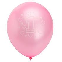 10закомплектРозовыйДевушка1-го дня рождения Печатные перламутровые шары Новогоднее украшение, фото 3