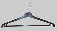 Вешалка, плечики костюмная ребристая ВКР 45 УПМ, фото 1