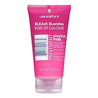 Bleach blondes Увлажняющая маска для волос, Объем - 150 мл