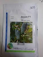 Корнишонный огурец Дерия F1  100 семян (Энза Заден/АГРОПАК+) — партенокарпик, ранний гибрид