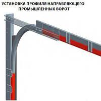 Профиль направляющий PRG03 направляющие для гаражных и промышленных ворот ролет Alutech