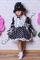Новое поступление карнавальных костюмов октябрь 2014