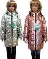 Стильная, модная куртка парка для девочек