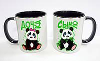 """Парные кружки, цветные внутри """"Панда сын и панда дочь"""""""