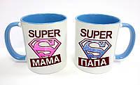 """Парные кружки, цветные внутри """"Супер мама и супер папа"""""""