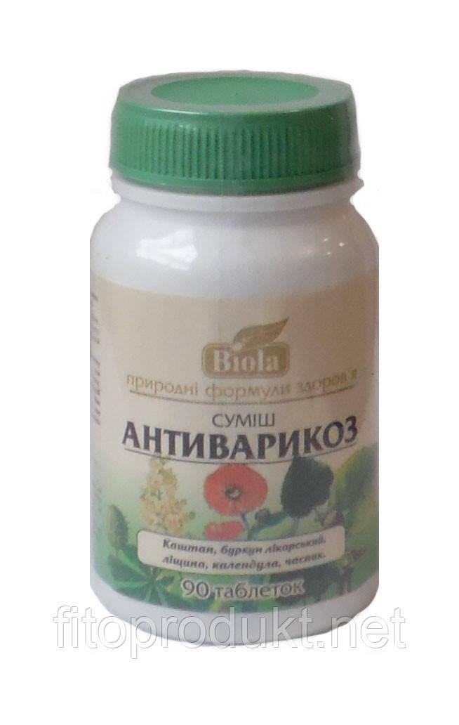 Смесь антиварикоз уменьшает застойные явления, 90 таблеток Биола