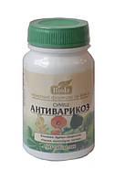 Смесь антиварикоз уменьшает застойные явления, 90 таблеток БАД