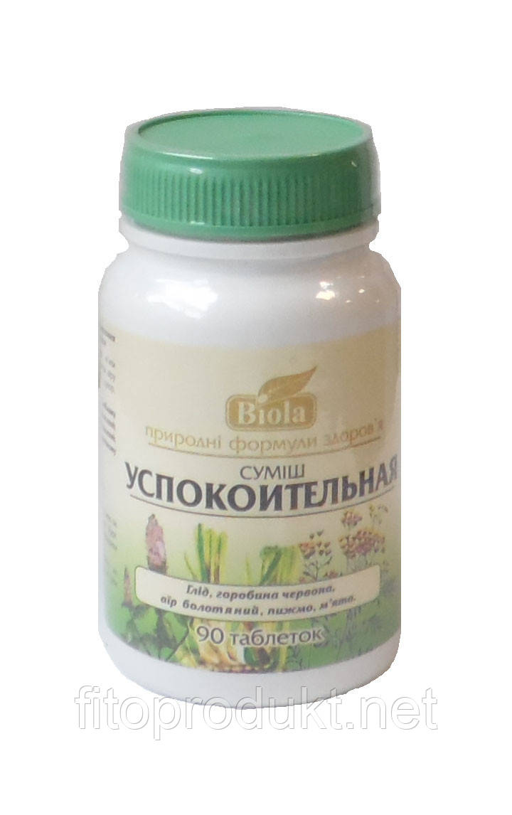 Успокоительная смесь при неврозах и бессоннице 90 таблеток Биола
