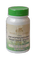 Смесь для нормализации кишечной флоры, 90 таблеток