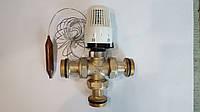 """Термостатический трехходовой зонный клапан с функцией разделения потока 1"""""""